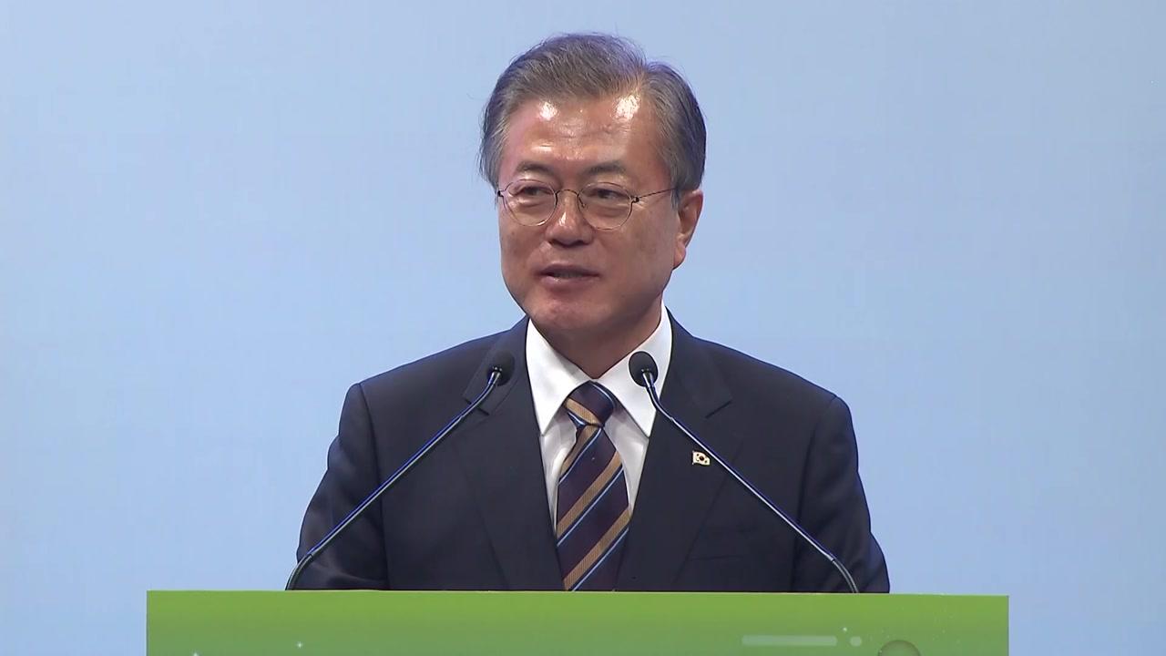 """문 대통령 """"한·미얀마 경제산업단지, 성장 디딤돌 되길"""""""