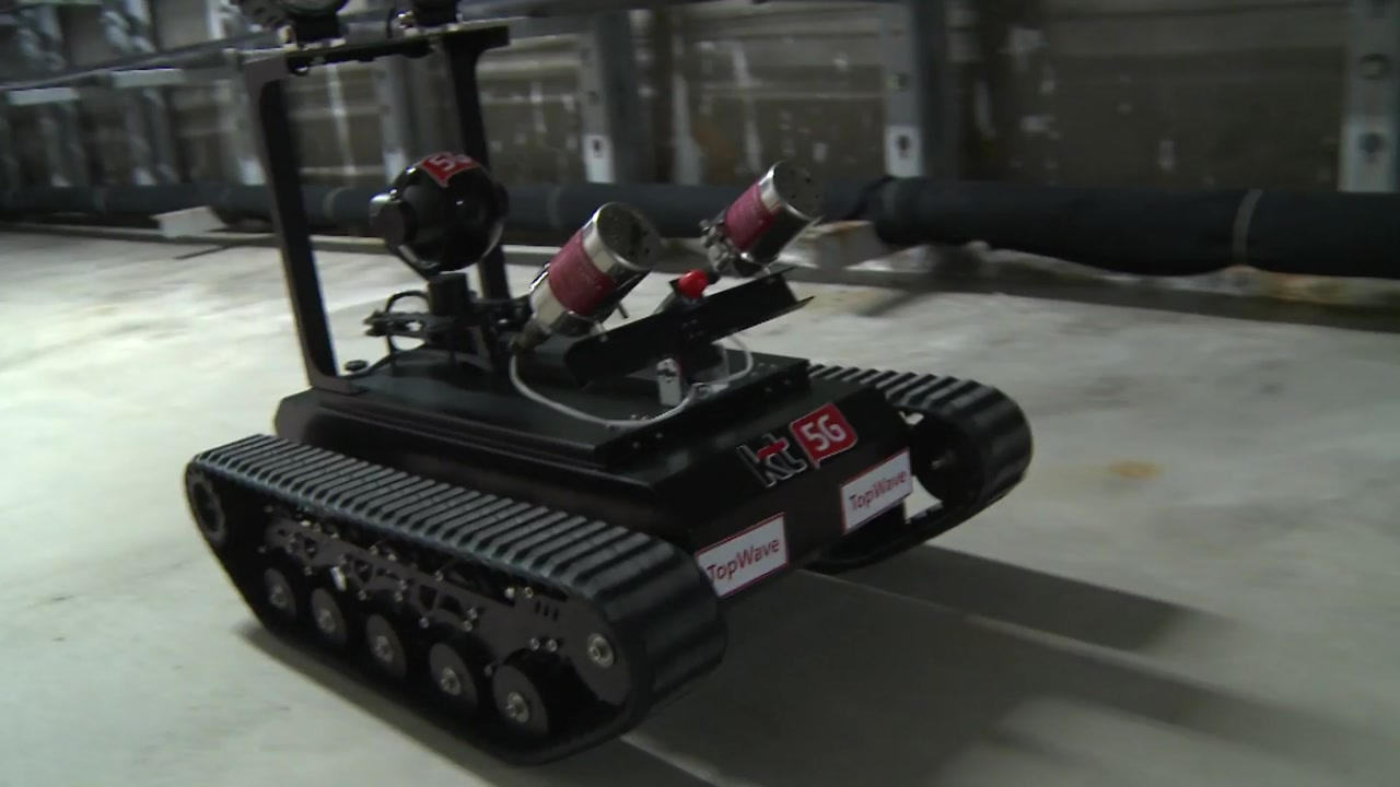 통신구 화재 참사...5G 로봇이 막는다!