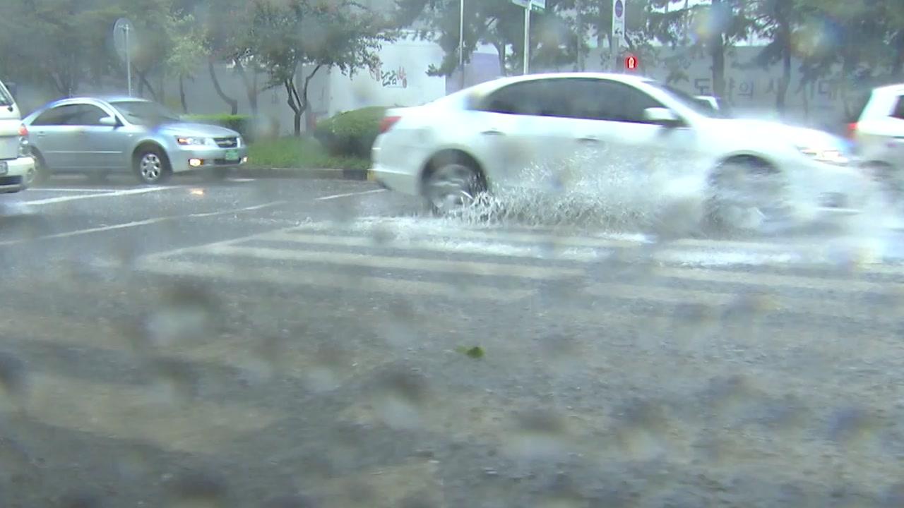 [날씨] 태풍 '링링' 주말 한반도 강타...중부 150mm 호우