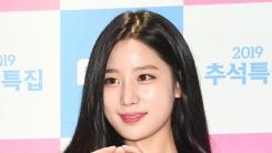 """베리굿 조현, 급성 장염으로 병원 치료…""""안정 취하는 중"""" (공식)"""