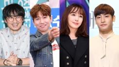 윤종신, 절친들과 '라스' 마무리...장항준·유세윤·김이나·박재정 출연