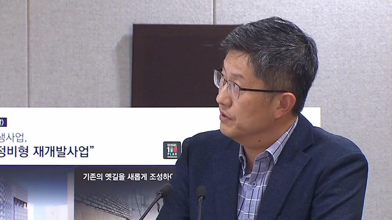 [서울] 흑석11구역 등 '성냥갑아파트 탈피' 밑그림