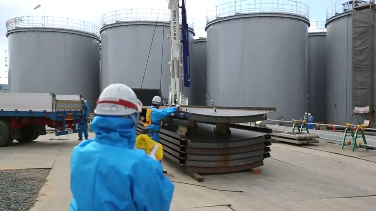 정부, 후쿠시마 원전 오염수 IAEA 국제공조 착수