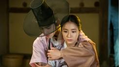 '신입사관 구해령' 신세경, 혼례 앞둔 차은우 외면한 뒤 눈물