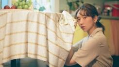 """""""목표? 출구없는 빼박케""""…케이시, 돌아온 발라드 강자(종합)"""