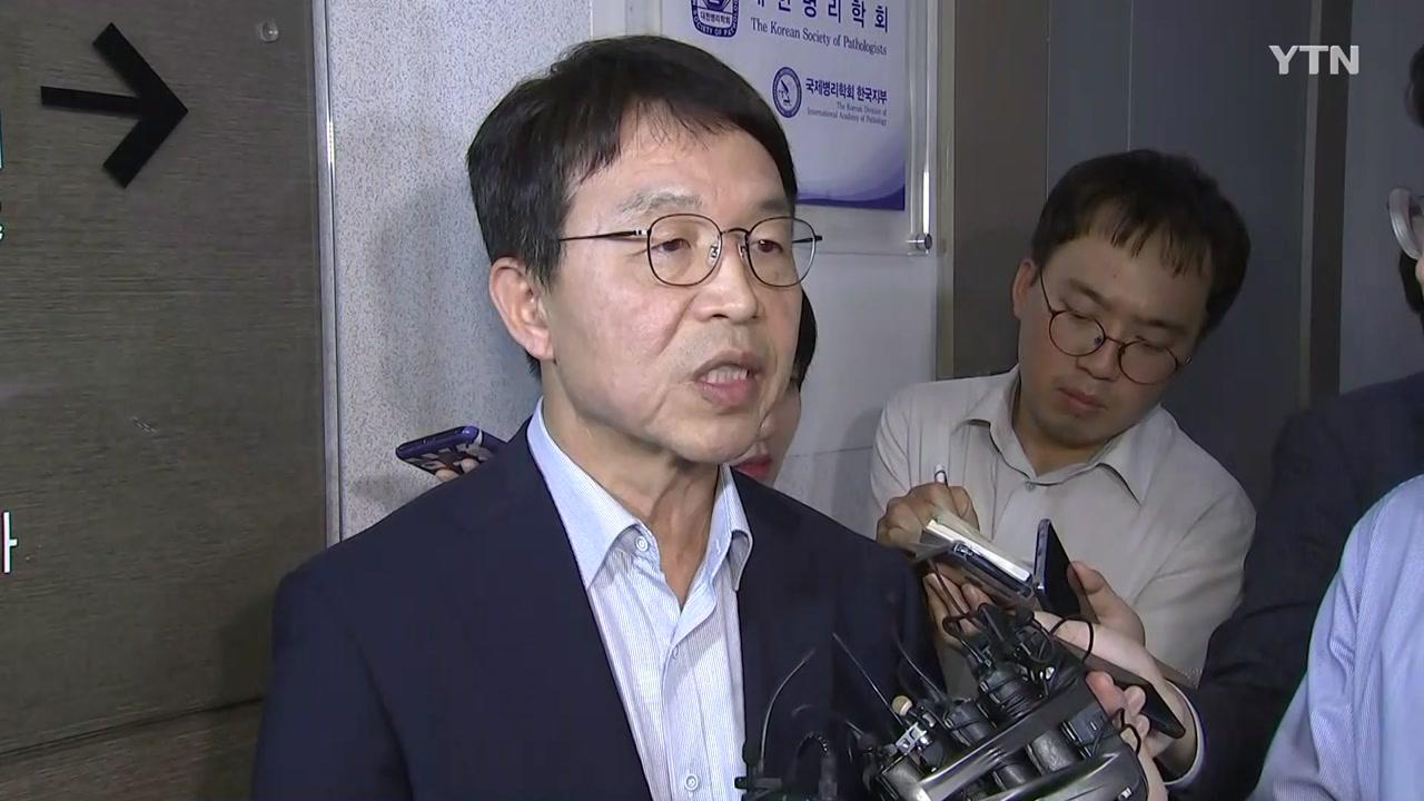 병리학회, '제1 저자 논란' 논문 취소