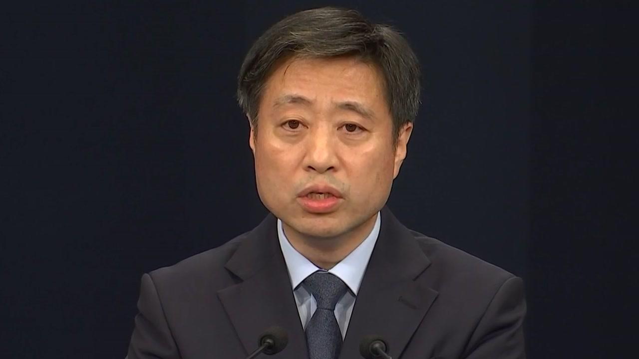 """靑 """"노영민·김현종이 지소미아 종료 주도했다는 日 보도 거짓"""""""