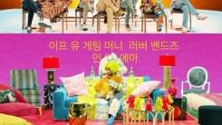 """'BTS 피처링' 팝 가수 니키 미나즈, 돌연 은퇴…""""가정 꾸릴 것"""""""