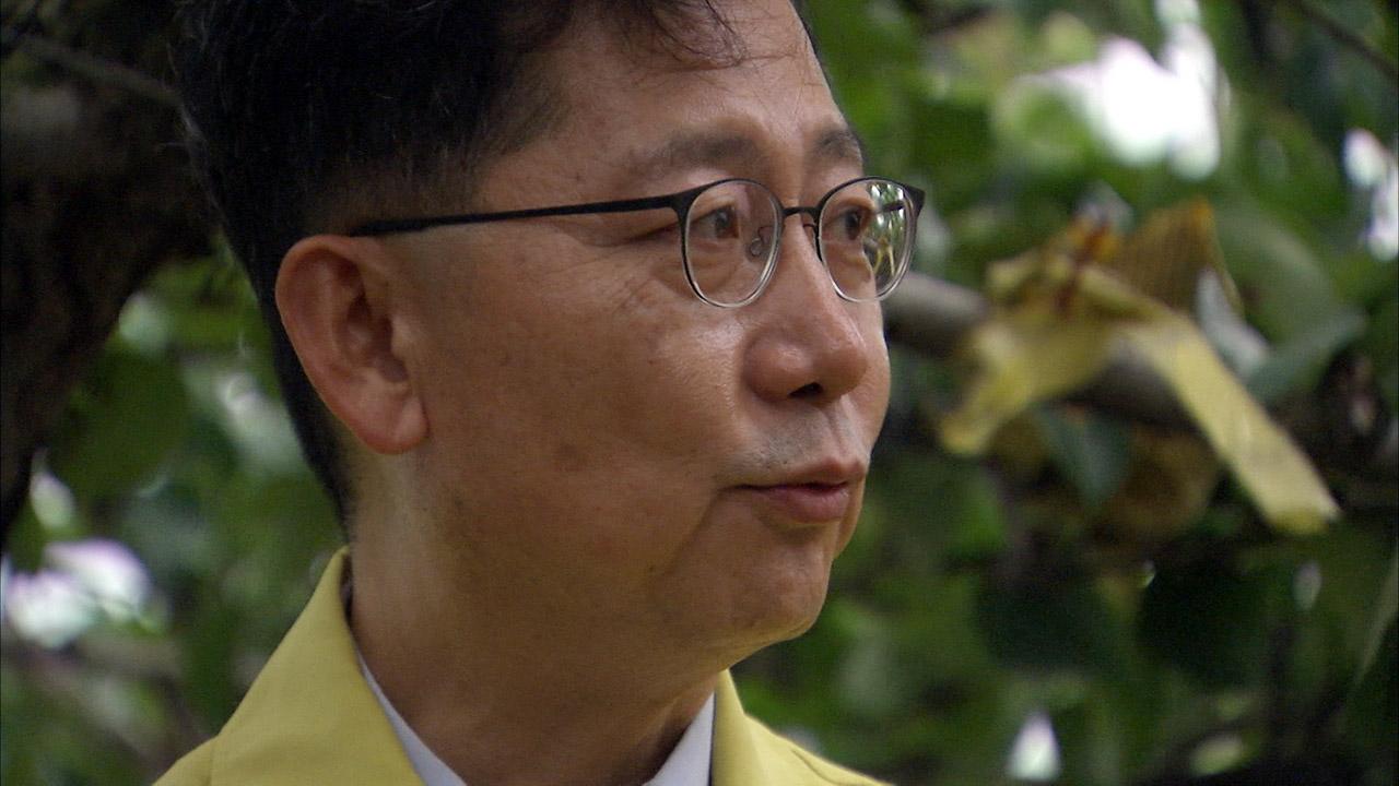 김현수 농림장관, 과수 피해 최소화 당부