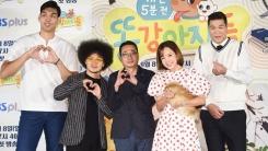 """""""新 애견문화 제시""""...아이·강아지 만났다 '똥강아지들'(종합)"""