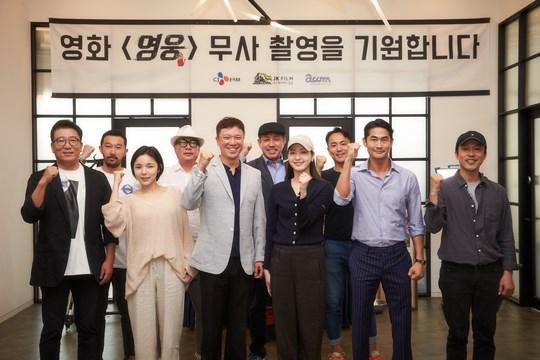 정성화X나문희X김고은 뭉친 '영웅', 10일 크랭크인