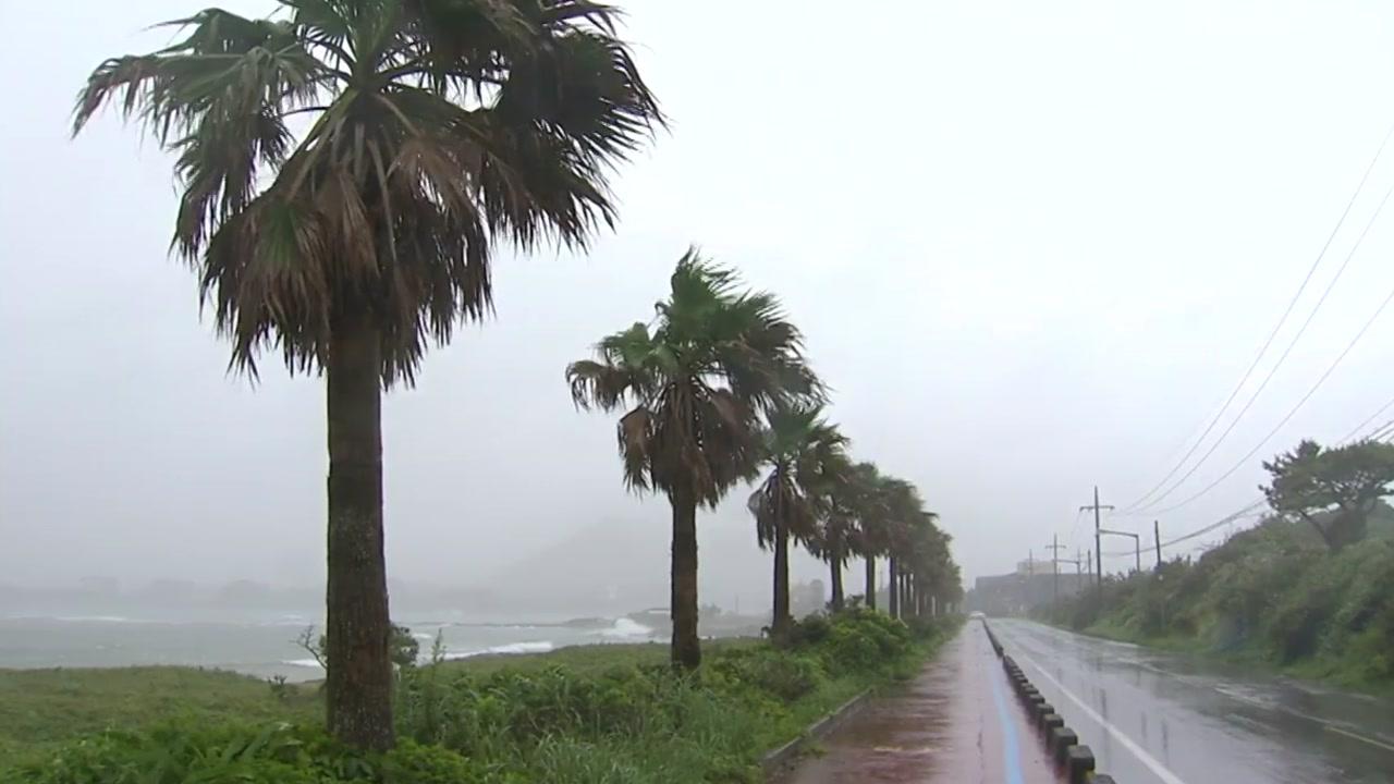 기록적 강풍 동반한 태풍 '링링'...내일 한반도 강타