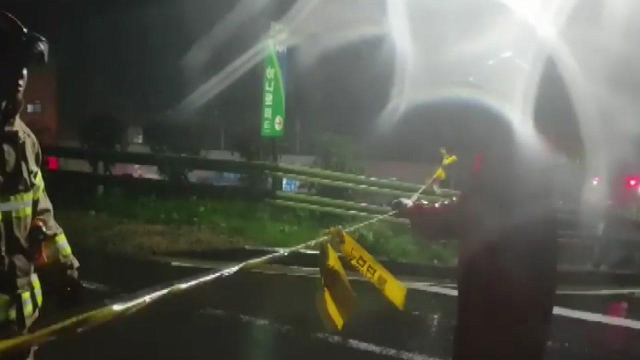 폭풍우 몰고 태풍 '링링' 북상...오늘 한반도 강타