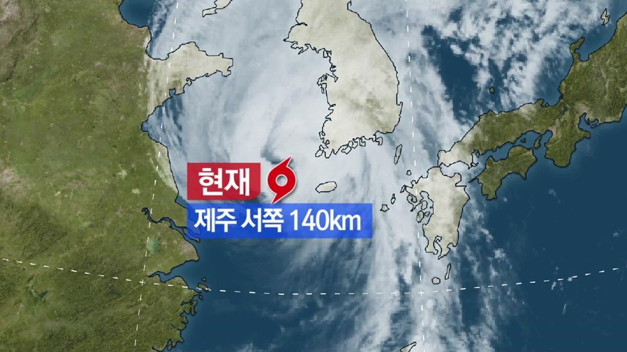 [실시간 태풍경로] 서울 등 전국 태풍특보...태풍의 위치는?
