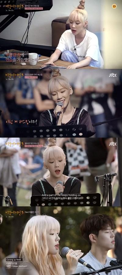 '비긴어게인3' 태연, 트로트에서 팝송까지 '만능 보컬 퀸' 입증