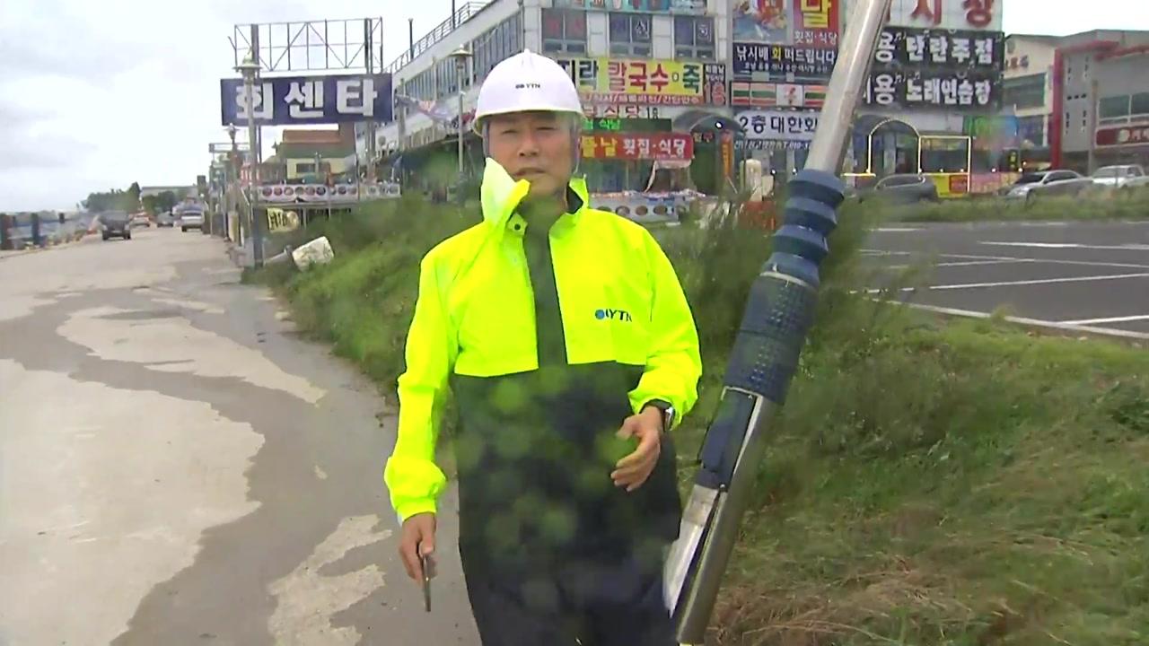 휘어진 가로등...태풍 '링링' 지나간 군산 상황