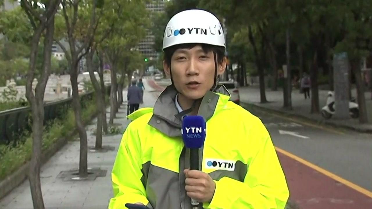 [태풍 위치] 태풍 '링링' 수도권 접근...이 시각 서울 도심