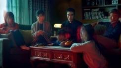 韓 공포영화가 해냈다...'변신', 손익분기점 돌파