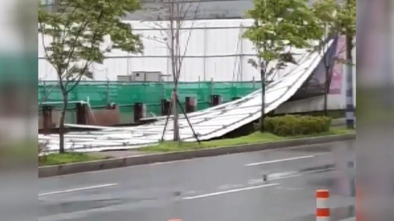 태풍 '링링' 강풍이 얼마나 위험한지 보여주는 영상들
