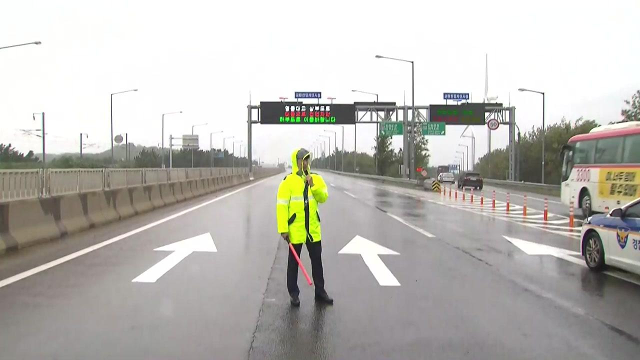 [태풍 위치] 태풍 '링링' 북상...교통통제·결항 잇따라
