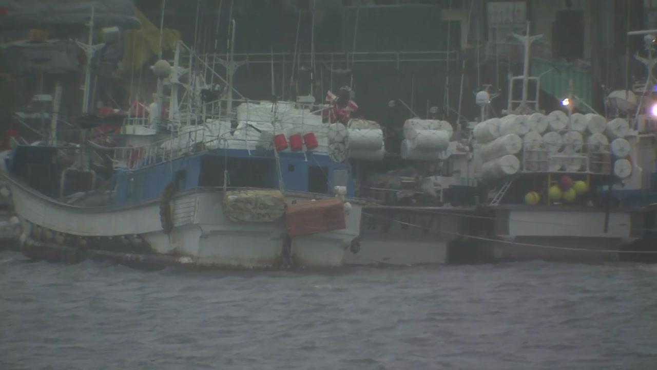 인천 태풍 경보 계속, 바람은 여전히 강해