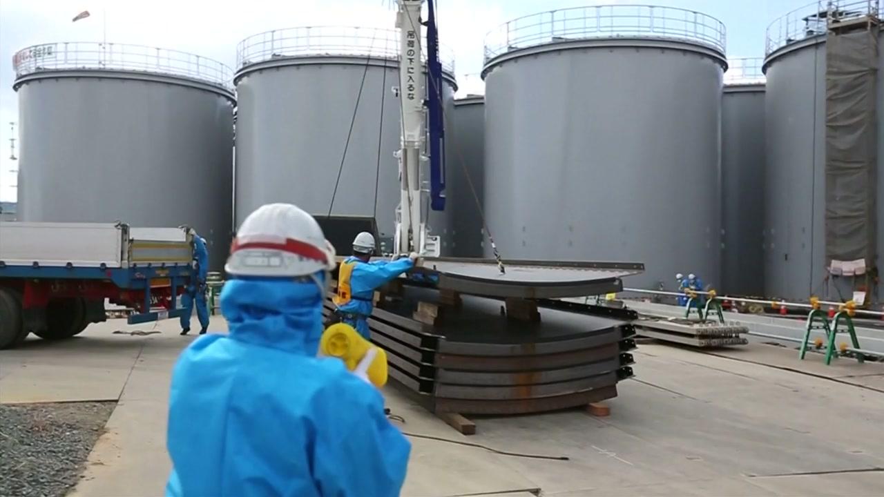 日, 후쿠시마 원전 오염수 국제 이슈화 韓 시도에 반발