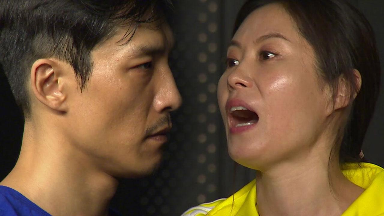 """""""여기가 끝이야!"""" 섬뜩한 이별의 순간...2인극의 묘미"""