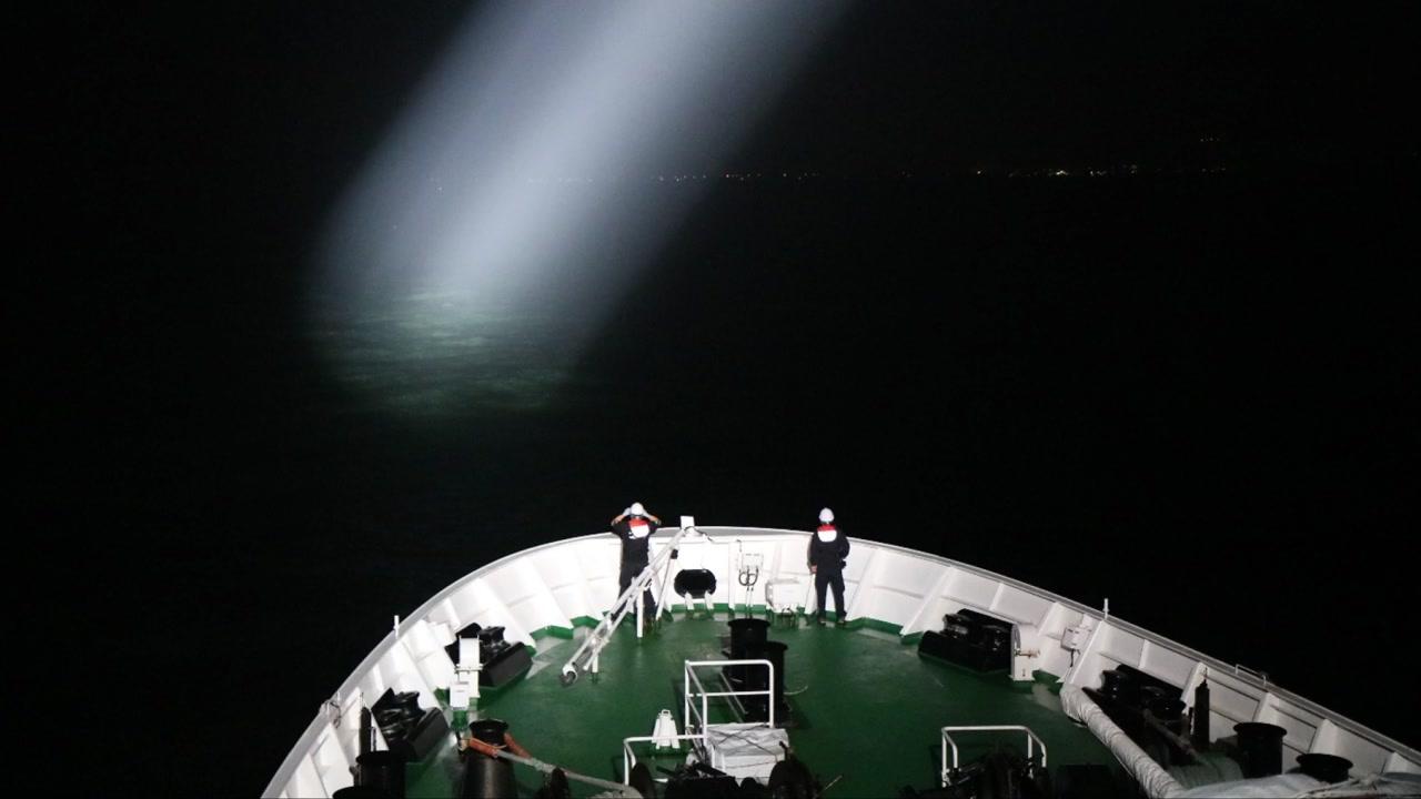 제주 해수욕장서 물놀이하던 30대 남성 실종