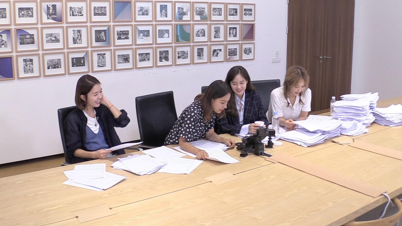 """'캠핑클럽' 핑클, 팬들과의 만남... """"순식간에 1만 명 지원"""""""