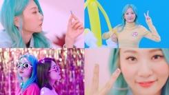 """볼빨간사춘기, 신곡 '25' MV 티저 첫 공개... """"상큼한 매력↑"""""""
