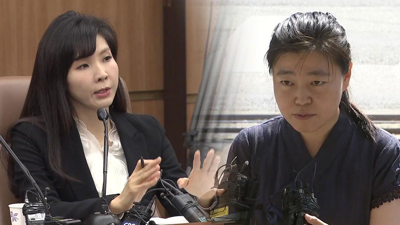 """서지현·임은정 검사, 조국 부인 기소에 """"정치검찰"""" 비판"""