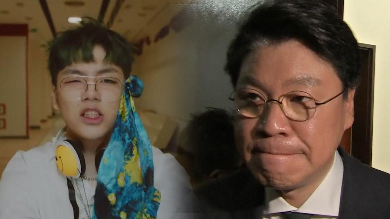 """아들 음주운전에 한국당 장제원 불똥...""""사퇴해야"""" 거센 비판"""