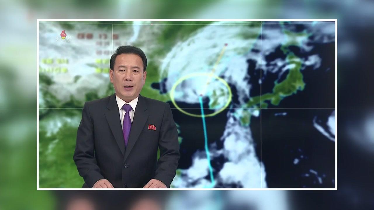 北, 태풍 피해 복구 돌입...비상회의·재난방송까지