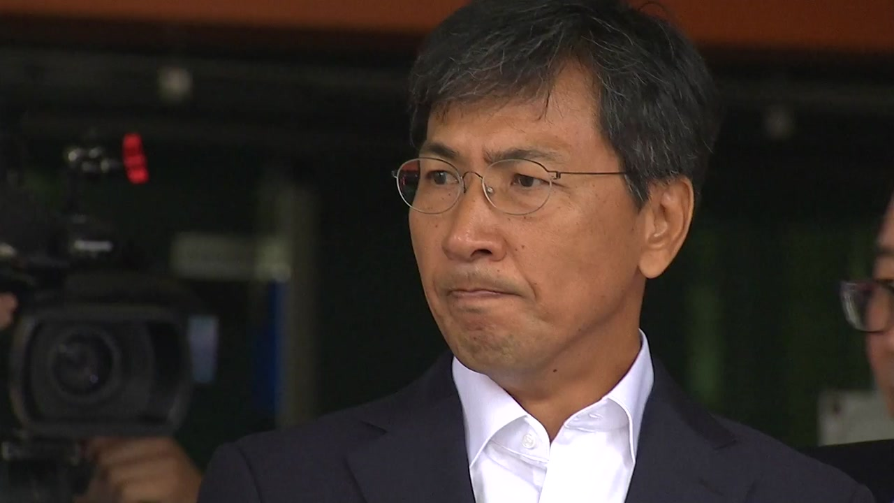 [속보] 대법, '비서 성폭행' 안희정 징역 3년 6개월 확정