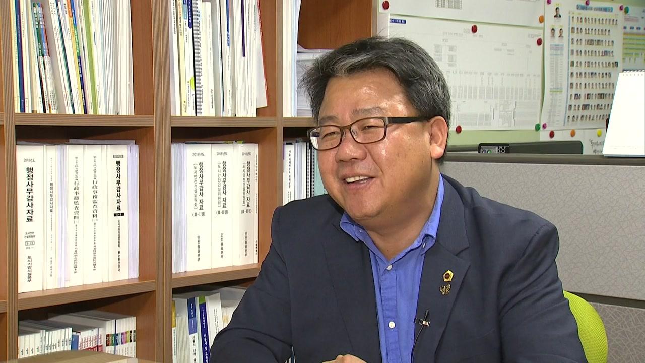 서울시의회 독도수호 특별위원회 출범