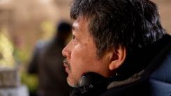 24th 부국제, '올해의 아시아영화인상'에 고레에다 히로카즈 선정