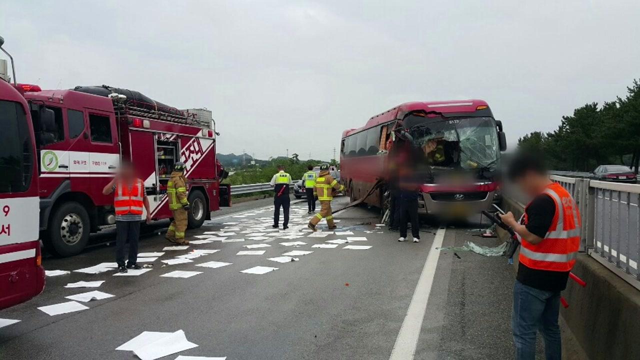 서해안 고속도로 전세버스·트럭 빗길 추돌 사고