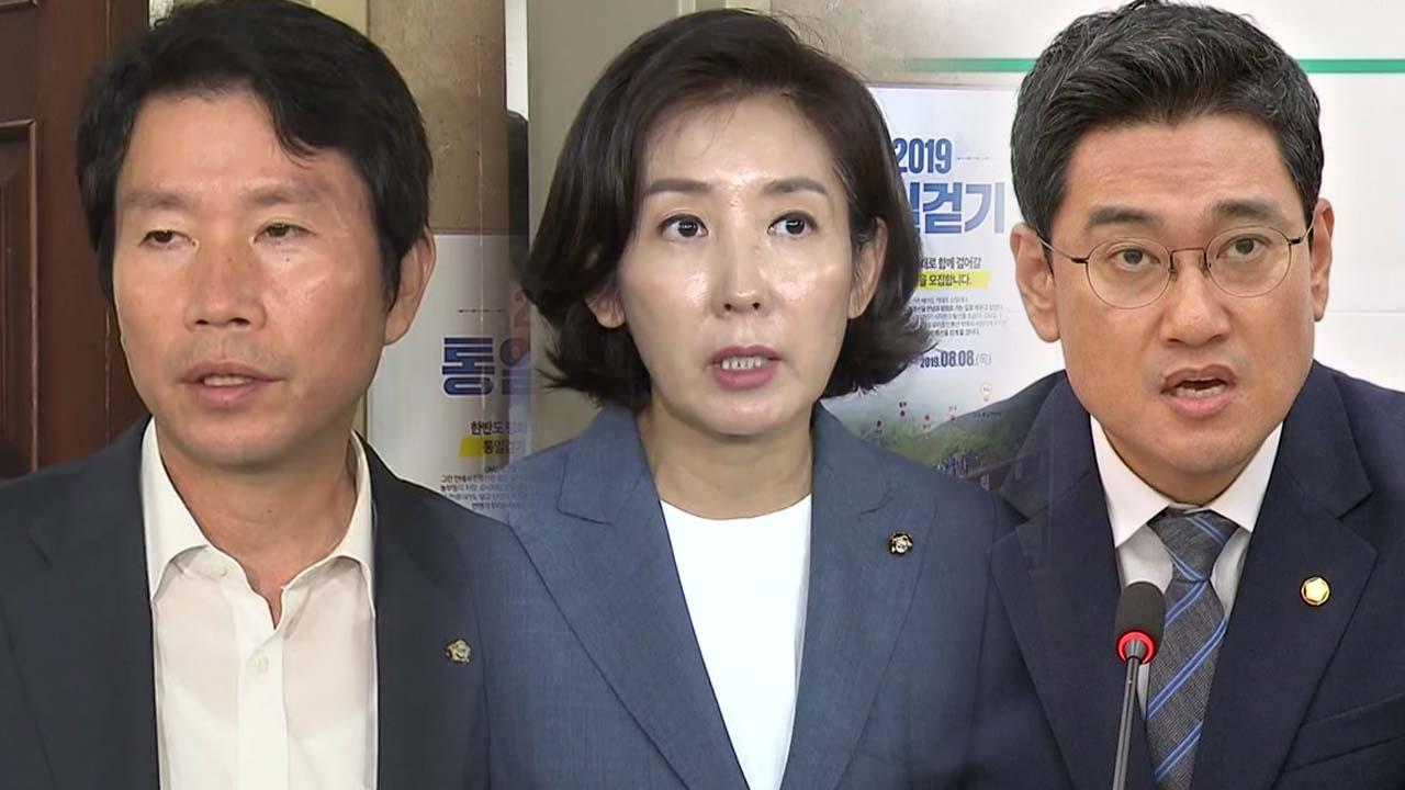 """與 """"사법개혁 완수"""" vs 野 """"민심 거스른 결정"""""""