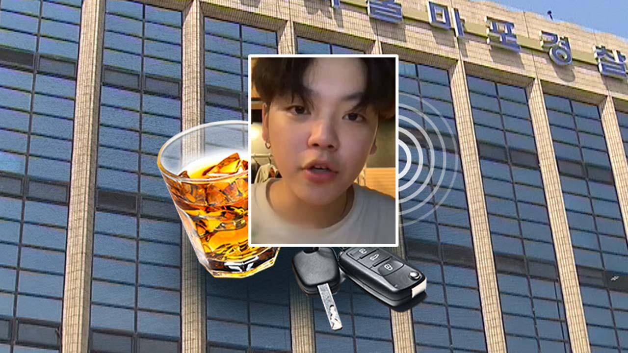 """""""확인 불가"""" 되풀이...장제원 子 '눈치 보기 수사' 논란"""
