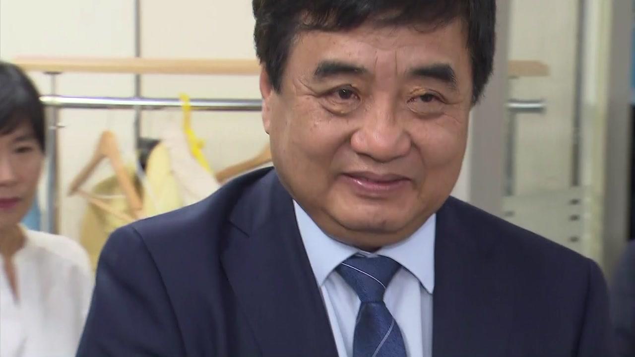 """방통위원장 """"가짜뉴스 규제, 국민이 공감할 대책 마련"""""""