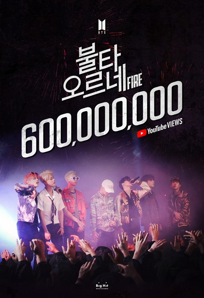 방탄소년단, '불타오르네' MV 6억 뷰 돌파…'DNA' 이어 두 번째