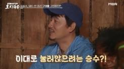 김병만의 '오지GO' 첫 방 2.8% 순항, 탈의한 부족들과 동거