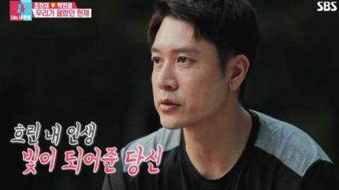 """'동상이몽2' 조현재, 아픈 가정사 고백 """"고등학교 대신 일 다녀"""""""