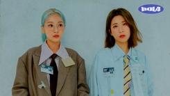 볼빨간사춘기, 오늘(10일) 새 미니앨범 발매…새로워진 음악+비주얼