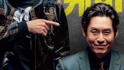설경구X조진웅의 첫 만남...'퍼펙트맨', 10월 2일 관객 만난다
