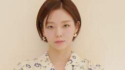 개성·연기력 갖춘 고아성X이솜X박혜수, '삼진그룹 영어토익반'서 호흡