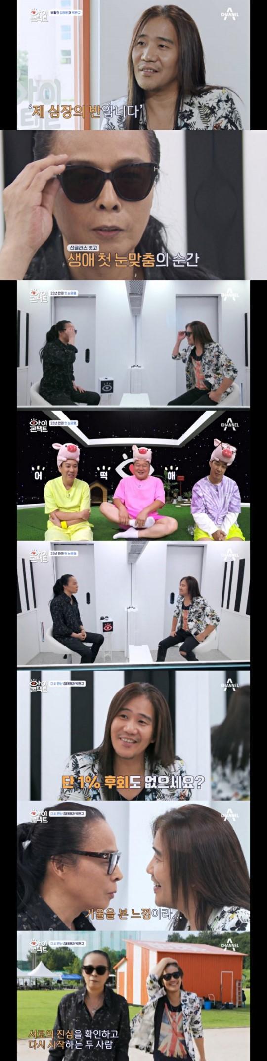 """'아이콘택트' 김태원, 20년 만에 돌아온 박완규에 """"꽃이 될 자격있어"""""""
