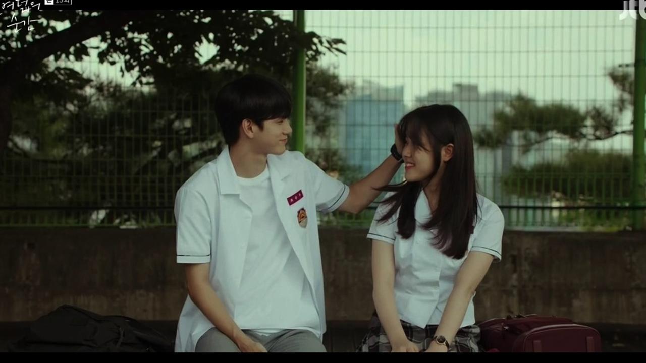 '열여덟의 순간', 오늘 종영...김향기·옹성우 상처 딛고 행복 찾을까