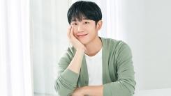 정해인, 듀이트리 화보 공개…맑은 피부+싱그러운 미소