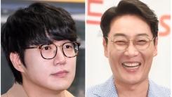 '배틀트립', 성시경X이휘재 MC 3년만 하차(공식)
